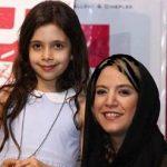 اکران خصوصی فیلم سینمایی هلن با حضور عوامل آن!+تصاویر