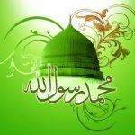 بعثت پیامبر (ص) و اشعاری خواندنی درباره عید مبعث+تصاویر