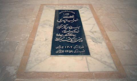 سهراب سپهری شاعر معاصر