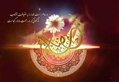 اشعاری خواندنی درباره ماه مبارک رمضان!