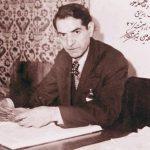 شعر وداع جوانی شهریار شاعر مشهور آذری زبان!
