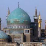 آشنایی با منبر مسجد گوهرشاد!