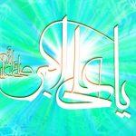 ولادت حضرت علی اکبر (ع) و اشعاری خواندنی به این مناسبت!+تصاویر