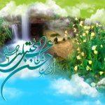 اشعاری در رابطه با ولادت امام حسن مجتبی (ع)