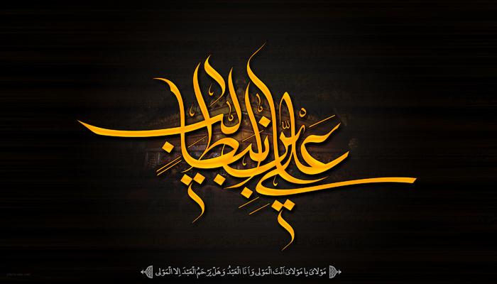 ابن ملجم مرادی قاتل امام علی (ع) کیست؟!