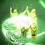 اشعار خواندنی درباره عید سعید غدیر خم