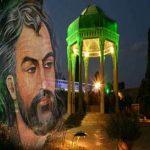 """شعر خواندنی """"الا ای آهوی وحشی"""" به مناسبت بزرگداشت حافظ"""
