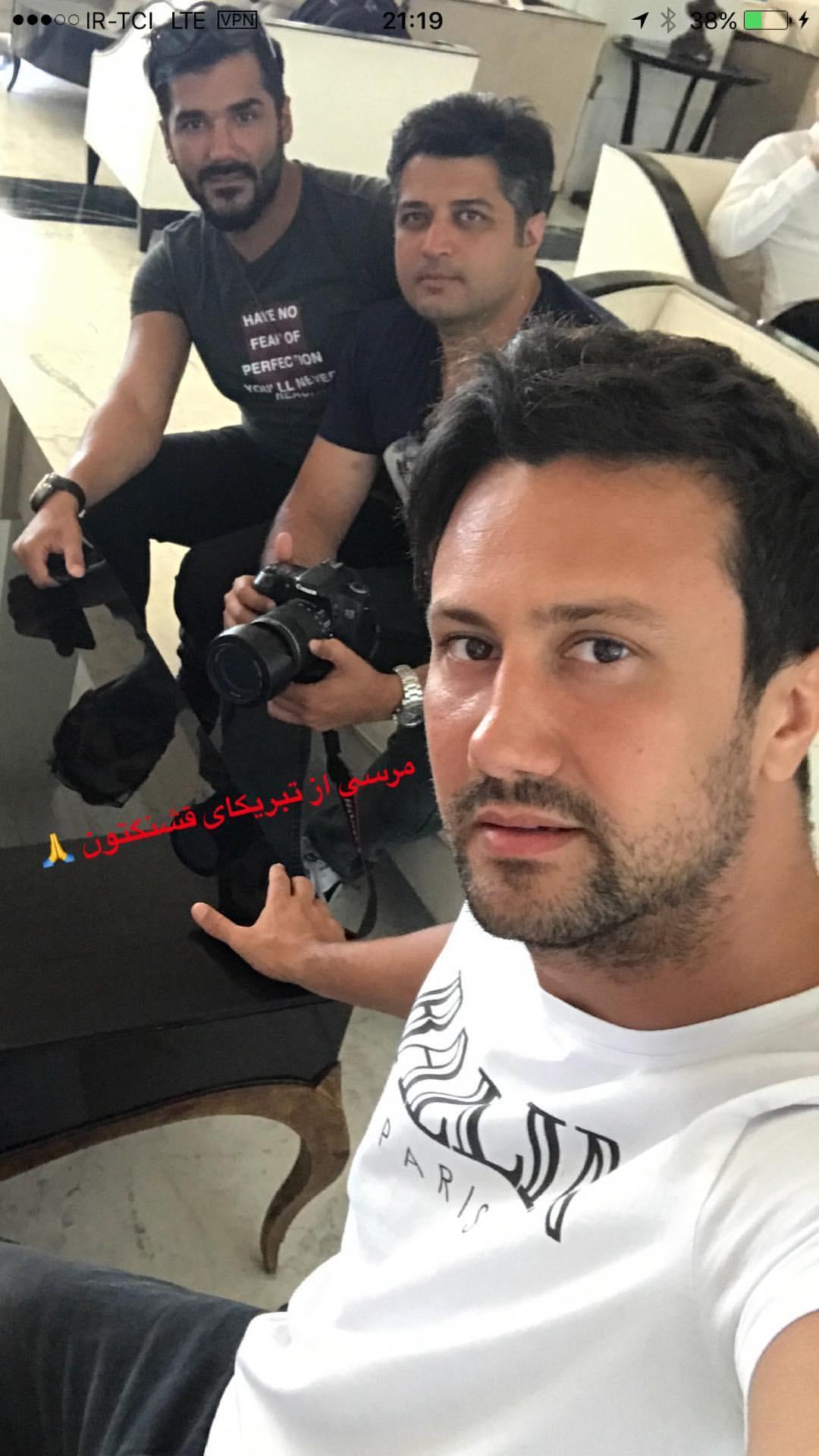 بیوگرافی شاهرخ استخری