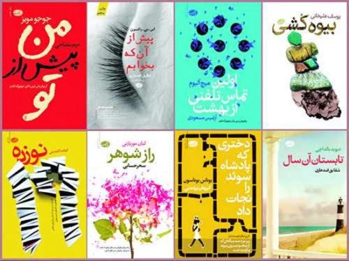 کتاب نخواندن ایرانی ها