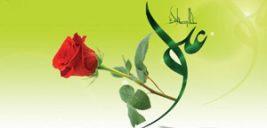 از راز ولادت علی علیه السلام در درون کعبه تا پیام تبریک روز پدر!