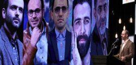 اختتامیه چهارمین دوره هفته هنر انقلاب اسلامی و انتخاب چهره سال هنر انقلاب!