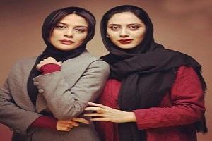 مونا فرجاد و خواهرش در واتیکان