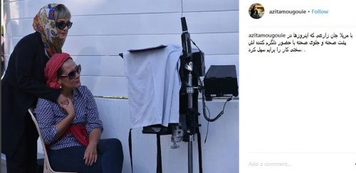 مریلا زارعی بازیگر ایرانی