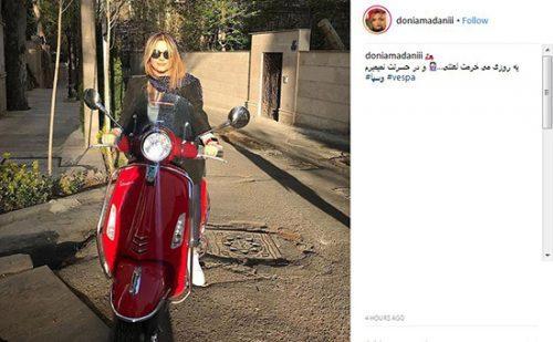 دنیا مدنی بازیگر ایرانی