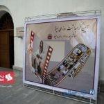جشن روز ملی سینما با حضور هنرمندان ایرانی