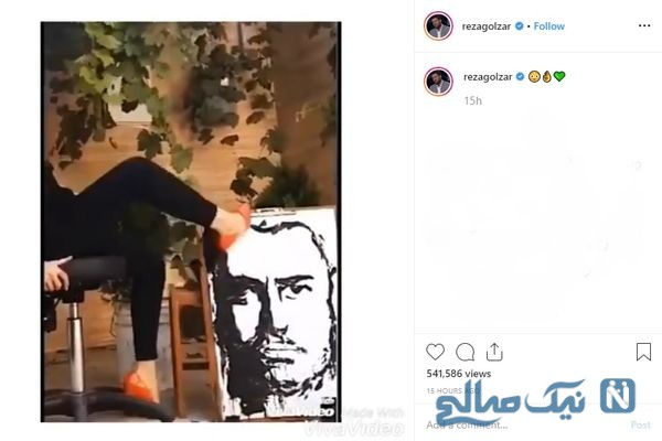 نقاشی محمدرضا گلزار