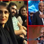 کنسرت مهران مدیری و همخوانی دختر و پدر + فیلم