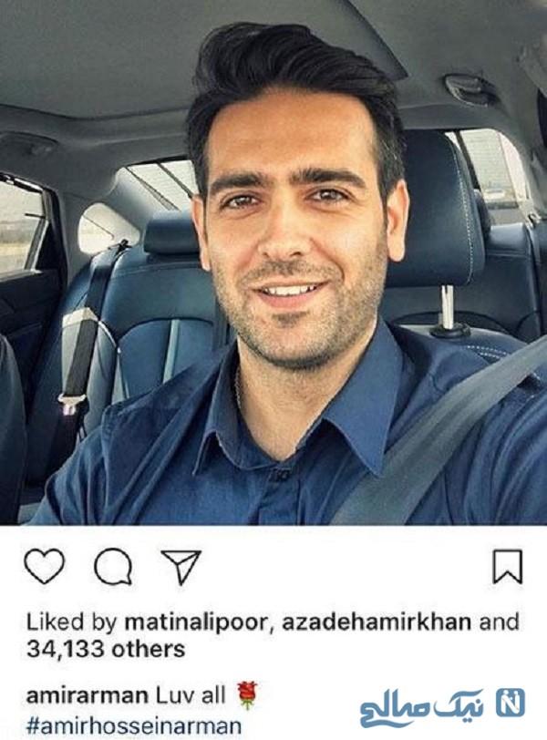 امیرحسین آرمان بازیگر ایرانی