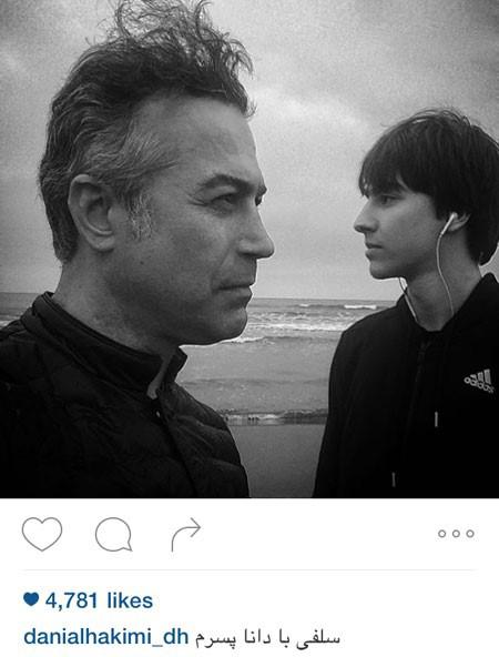 دانیال حکیمی و پسرش دانا ، بازیگران سریال دوردست ها تصاویر