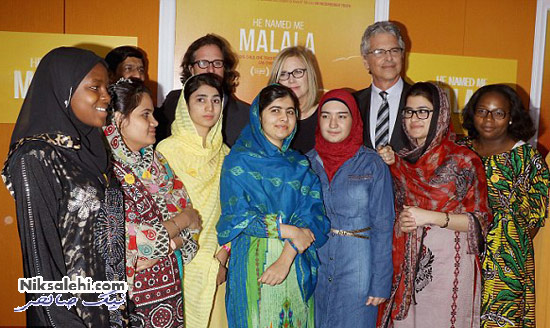 ملاله دختر پاکستانی در افتتاحیه فیلمی با حضور ستاره های مشهور