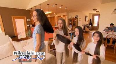 موهای عجیب یک مادر و سه دخترش