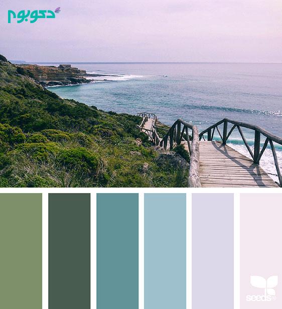 ترکیب هایی از رنگ های طبیعت