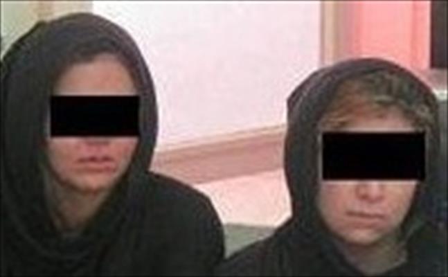دختران ایرانی با پرچم اسرائیل در خیابانهای تهران!  عکس