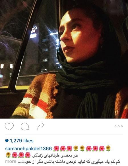 عکسهایی جدید از سمانه پاکدل بازیگر جوان کشور تصاویر