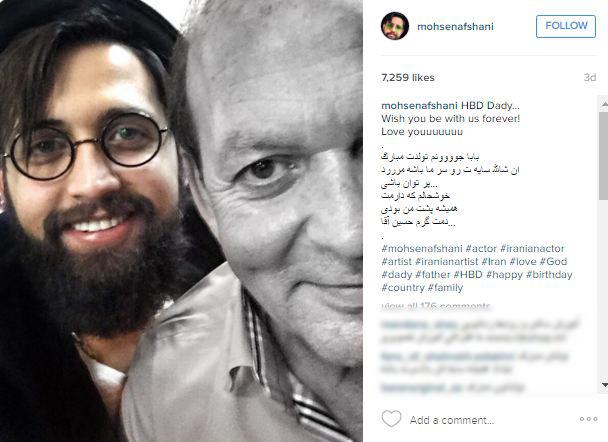 محسن افشانی و عکسهایی از وی و پدرش تصاویر