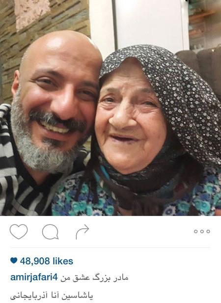 سلفی های بامزه امیر جعفری با همسر و مادربزرگش تصاویر