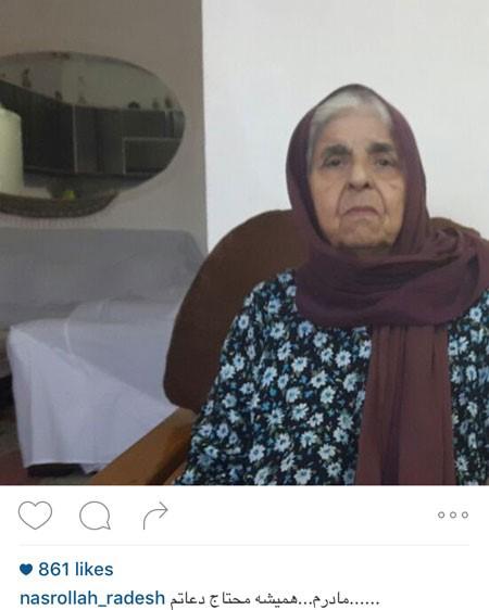مادر نصرالله رادش و ابراز محبت رادش به وی تصاویر