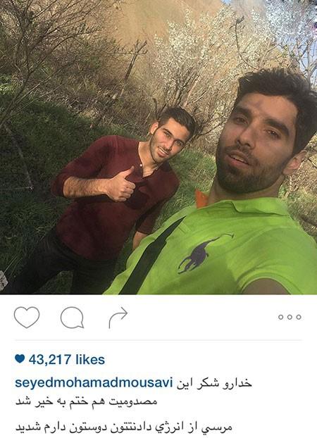 سید محمد موسوی والیبالیست مشهور و پرطرفدار تصاویر