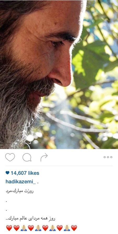 سلفی هایی از هادی کاظمی بازیگر طنز و پدرش تصاویر