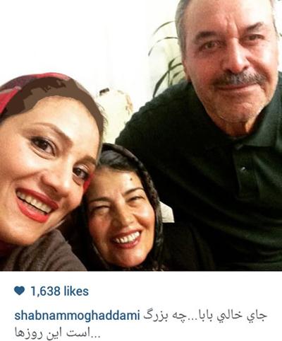 شبنم مقدمی و یک سلفی قدیمی در کنار مادر و پدر مرحومش عکس