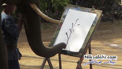 باورتان می شود این نقاشی را یک فیل کشیده