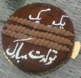 کیک علی ضیا مجری پرسپولیسی برای تولد برانکو تصاویر