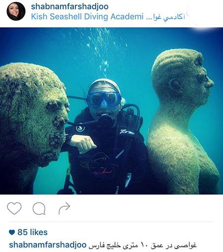 شبنم فرشادجو و غواصی در عمق 10 متری! عکس