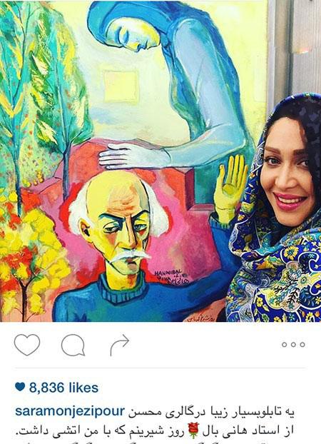سارا منجزی از گالری نقاشی تا آرایشگاه مریم سلطانی تصاویر
