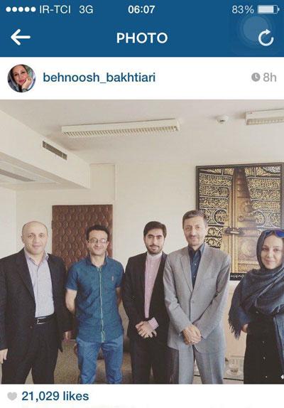 بهنوش بختیاری در کنار وزیر احمدی نژاد تصاویر