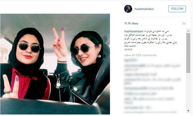 فاطیما بهارمست و هستی مهدوی فر دو بازیگر جوان کشورمان تصاویر