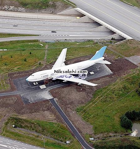 هتل لوکس در داخل هواپیما