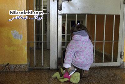 کودکان معصومی که باید پشت میله های زندان بزرگ شوند