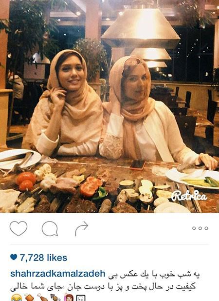 شب خوب شهرزاد کمال زاده همراه با دوستش عکس