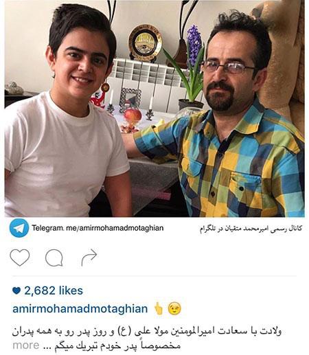عکس هایی از امیرمحمد متقیان و پدرش تصاویر