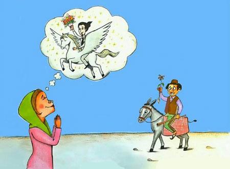 کاریکاتور عاشقانه خنده دار