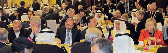 تصویر: متکی و کلینتون سر میز شام