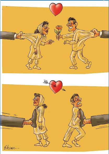 مجموعه کاریکاتورهای عشق و عاشقی