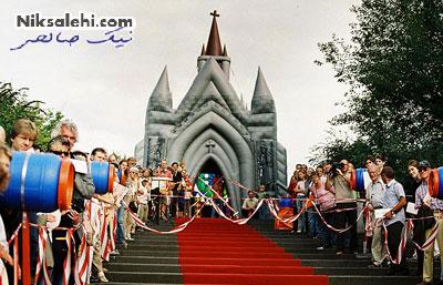 سبک بسیار عجیب و جدید کلیسا برای مراسم ازدواج