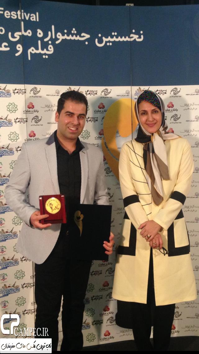 فاطمه گودرزی در اختتامیه جشنواره فیلم و عکس مادر تصاویر