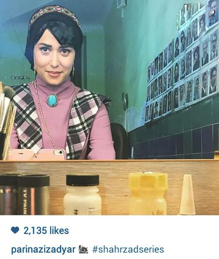جدیدترین عکسهای پریناز ایزدیار بازیگر زن تلویزیون و سینما تصاویر